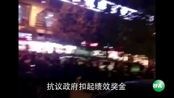 6000教师被克扣奖金 数百校罢课抗议