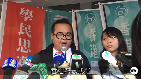 美议员关注学生领袖被判刑 促重新审视香港享有的特殊关系