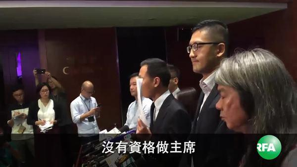 民主派反對梁君彥決定  考慮提不信任動議