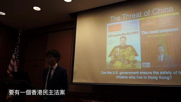 黃之鋒:重審《美國-香港政策法》;凍結會適得其反