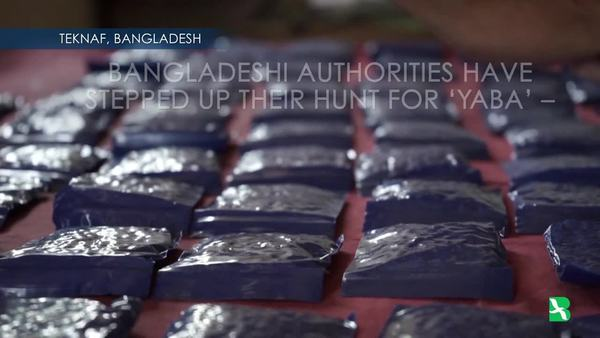 Bangladesh Ramps Up Efforts Against 'Yaba' Drug Trade