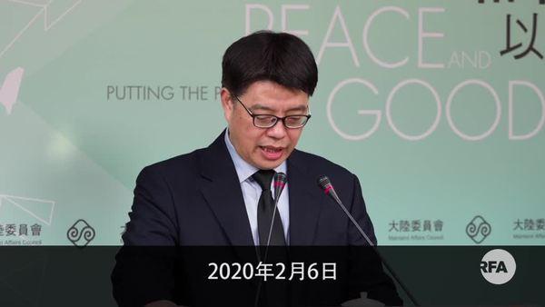 台灣再收緊防疫措施  周五起全面停發來台簽證
