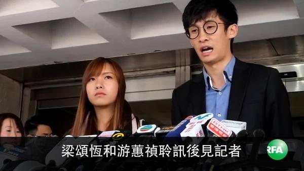 宣誓上訴案下周判  梁游擬阻宣布議席懸空