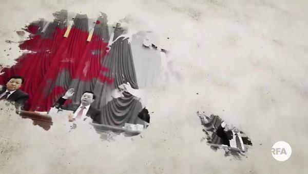 【中国与世界】中共「醋弹」袭蔡英文 湄公河酝酿外交炸弹