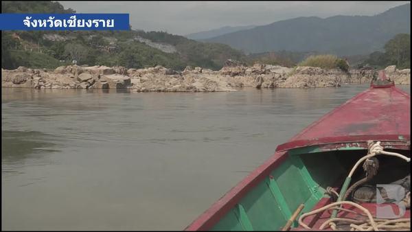ประเทศด้านล่างลุ่มน้ำโขงเดือดร้อนหนัก หลังจีนกักน้ำ