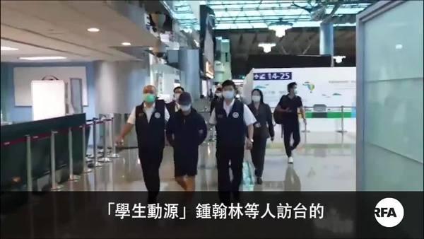 居台港人助文汇报跟踪拍摄锺翰林    违居留条件及侵犯人权被逐出境