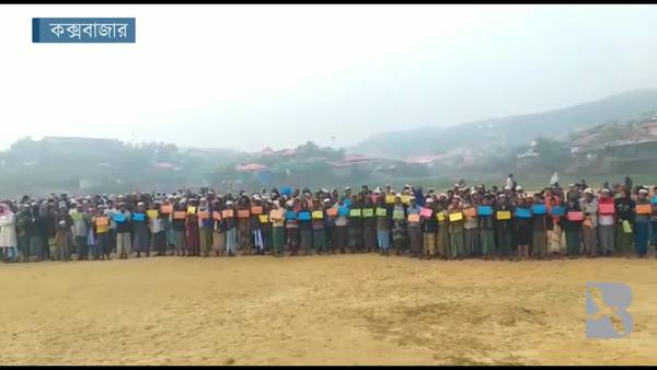 আন্তর্জাতিক আদালতে রোহিঙ্গা গণহত্যা মামলা, আশাবাদী শরণার্থীরা