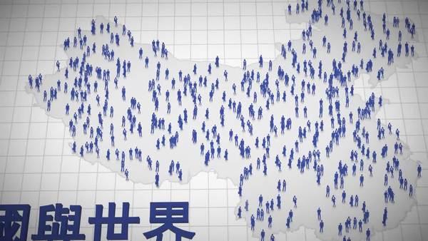 【中國與世界】洪秀柱大陸行 國共民三黨過招