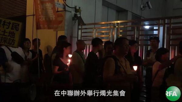 中联办外烛光集会声援乌坎 团体谴责暴力对待记者