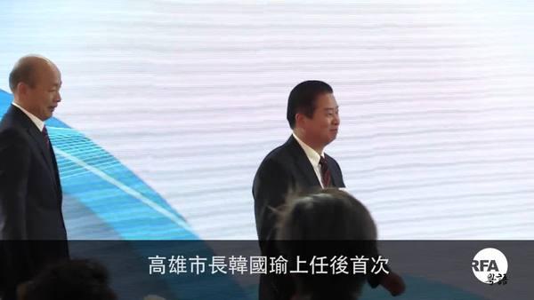 香港高規格接待韓國瑜    台灣首位市長獲邀進中聯辦