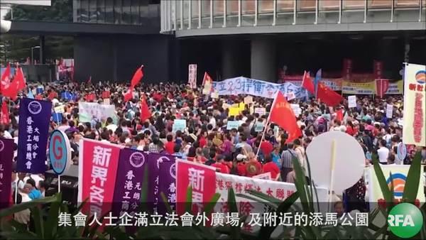 """4萬人參加""""反港獨、撐釋法""""集會"""