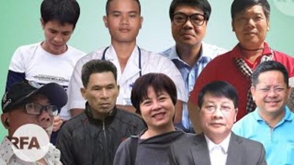 Bắt bớ vô cớ sẽ gia tăng tại Việt Nam?