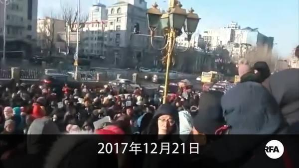 黑龍江6千下崗教師抗議 盼補償退休福利度晚年