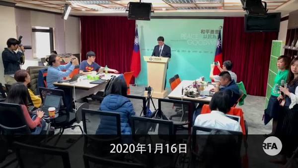 傳訂「香港惡棍」入境名單   陸委會表示會「審慎處理」