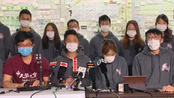 中大候任學生會召開記者會回應校方指控