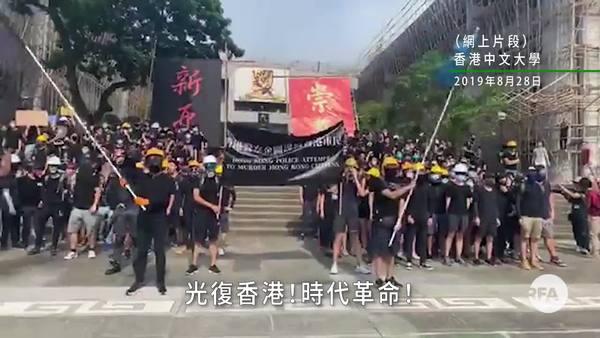 中大迎新 過千新生高呼「光復香港 時代革命」