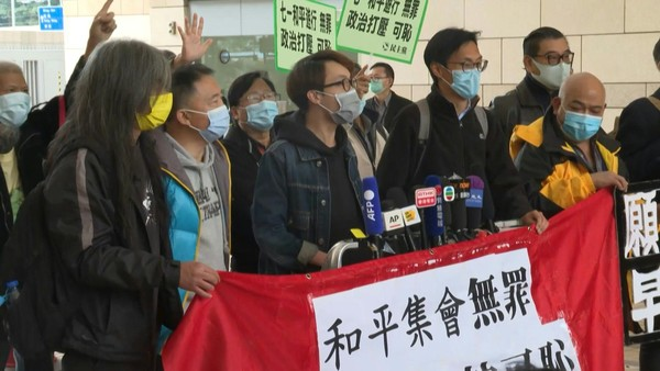 Court Charges Eight Hong Kong Activists for Security Law Protest