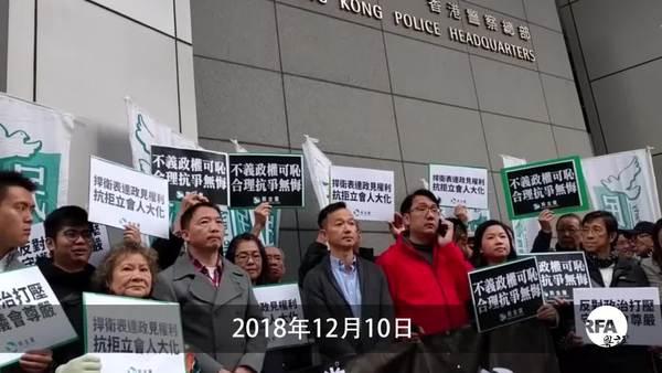 两议员立法会抗议被控 阻碍职务及袭击周二提堂