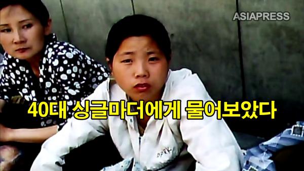 """[북한 내부 영상] 40대 여성 """"죽기 전에 비행기 타고 외국여행 하는 것이 꿈"""""""