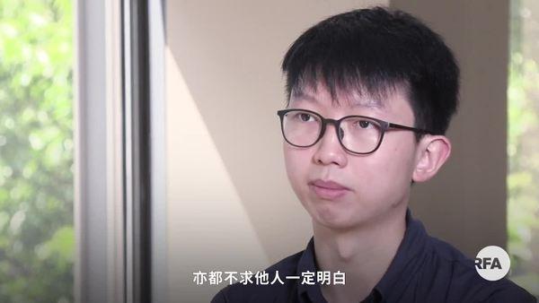 张昆阳专访:香港踏入极权年代 吁海内外港人坚持 愿早日终结离散