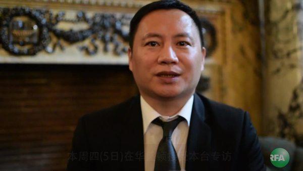 【民運人士王丹、香港大學中國歷史專家馮客---自由亞洲電台專訪】