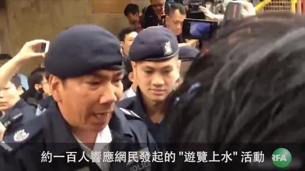 香港两处反水货行动 屯门起冲突