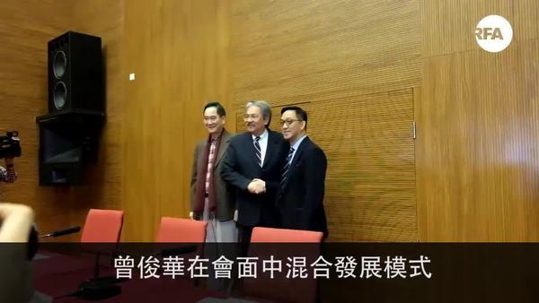 香港特首3參選人爭取鄉議局27票