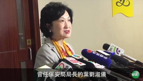 港官上京谈通报机制 议员促澄清跨境执法疑云
