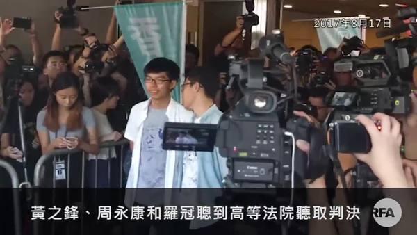 學生領袖支持者和反對人士法院門外對峙