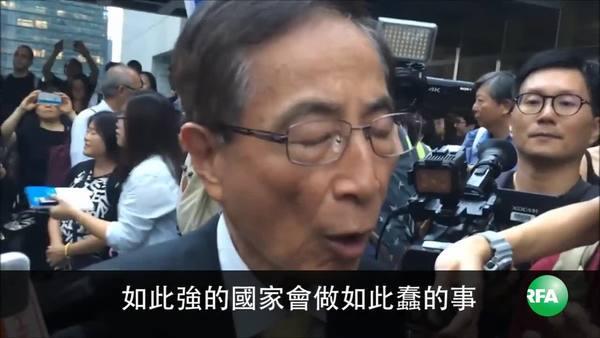 二千法律界人士遊行抗議人大釋法