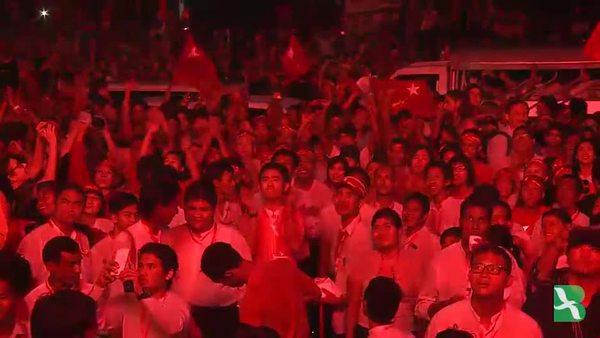 Suu Kyi Achieves Power