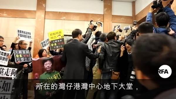 林鄭正式報名參選 579個提名高票入閘