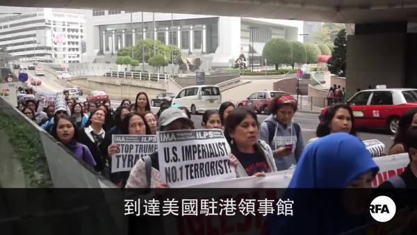 团体号召200人游行至美领馆促撤入境禁令