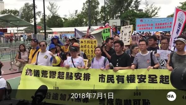 七一游行酷热天气下进行   五万人为拒绝香港沦陷起步