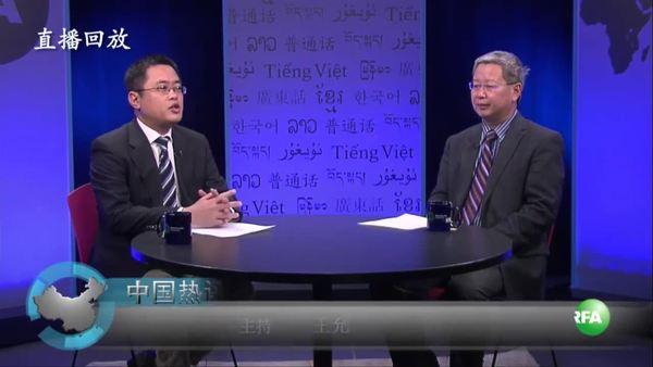 中国热评:世界人权日回看中国人权;特朗普对华政策初露端倪?