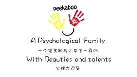 UNNC Student Society: Peekaboo