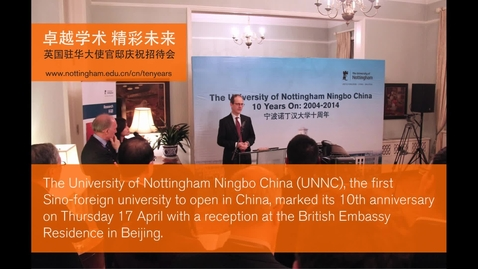 Thumbnail for entry UNNC 10 Years On: Ambassador's address at the British Embassy Residence in Beijing