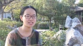 Fushuang, SKKU Summer School (Chinese)