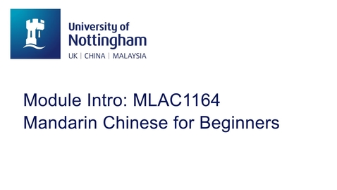 Thumbnail for entry MLAC1164 Mandarin Chinese for Beginners