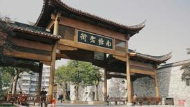 The city of Ningbo
