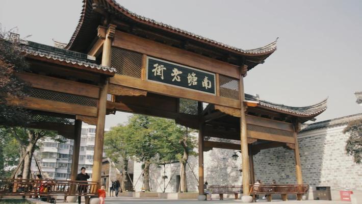 The city of Ningbo