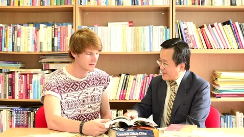 Thumbnail for entry Introductory video to the School of Contemporary Chinese Studies at The University of Nottingham