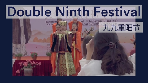 Thumbnail for entry Double Ninth Festival@UNNC