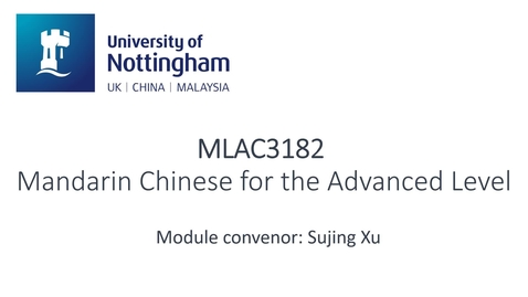 Thumbnail for entry MLAC3182 Mandarin Chinese for the Advanced Level