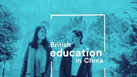 Thumbnail for entry Discover our world at our Ningbo Campus