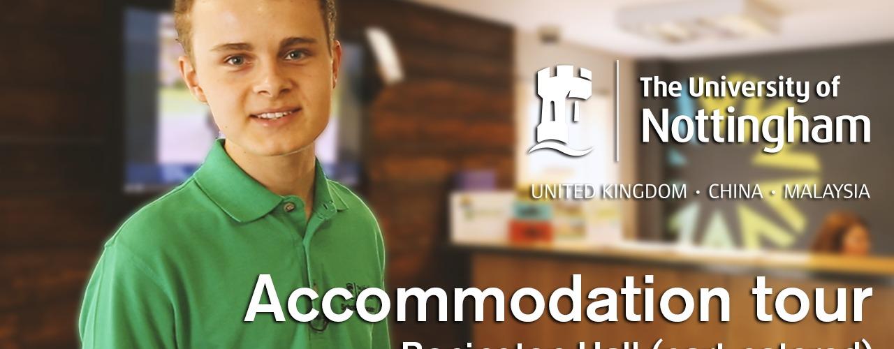 Sutton Bonington Campus - Bonington Student Village (part-catered accommodation)