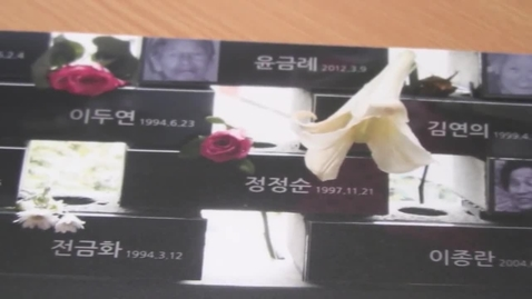 Thumbnail for entry 'Comfort Women' -- symposium highlights human rights violation