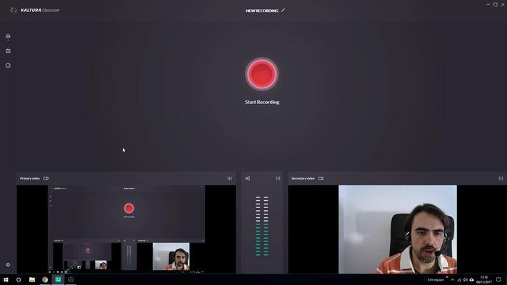 Lecture Capture: Crear grabaciones y configuración