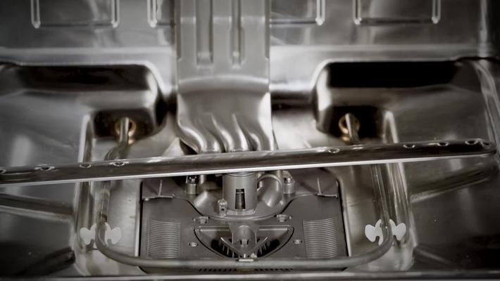 Leak Detect for Dependability - Maytag® Dishwashers