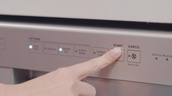 Touch Controls on select Maytag® Dishwashers